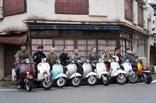 scooterskins01.jpg