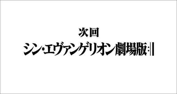 eva_2014_5_0193.jpg