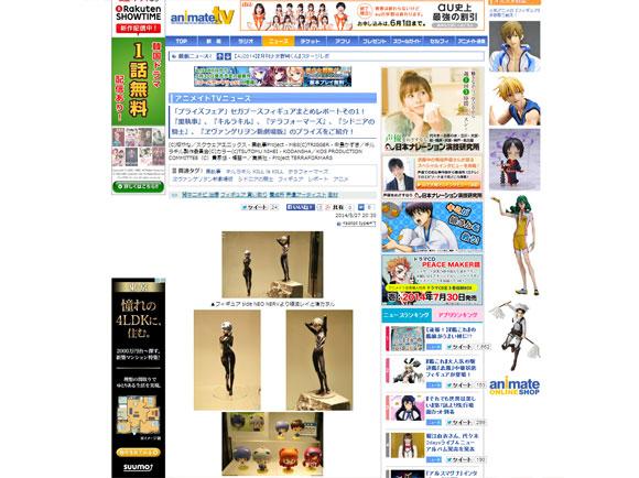 eva_2014_5_c_0510.jpg