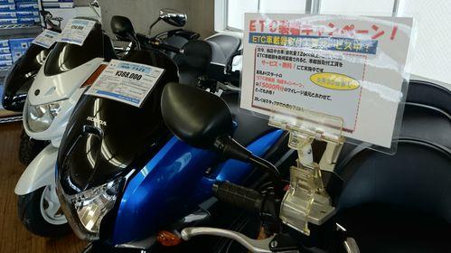 ETC0805 (3)