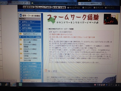 fc2blog_20140608065849ab9.jpg