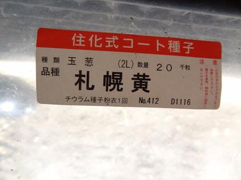 20140303-2.jpg