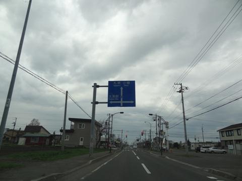 20140509-8.jpg