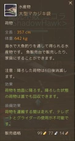 ScreenShot0003_20140423022129109.jpg