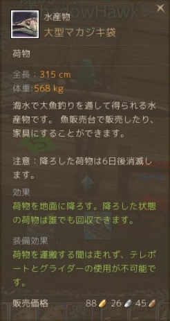 ScreenShot0018.jpg
