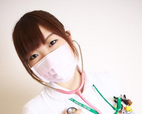 Nurse2moza.png
