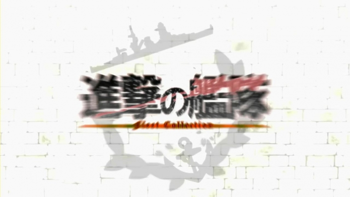sm22835208 - 【第12回MMD杯本選】 艦娘達の円舞曲.mp4_000088566