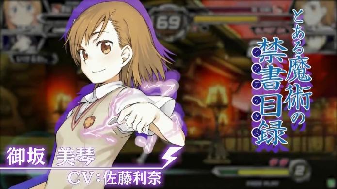 『電撃文庫 FIGHTING CLIMAX』紹介動画8人ver.720p(1).mp4_000094166