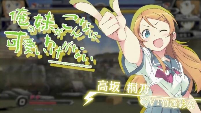 『電撃文庫 FIGHTING CLIMAX』紹介動画8人ver.720p(1).mp4_000079433