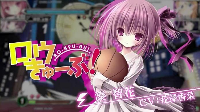 『電撃文庫 FIGHTING CLIMAX』紹介動画8人ver.720p(1).mp4_000046533