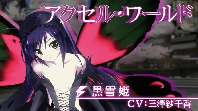 『電撃文庫 FIGHTING CLIMAX』紹介動画8人ver.720p(1).mp4_000029633
