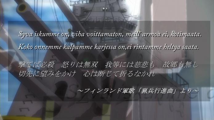 sm22936133 - 【第12回MMD杯Ex】進撃の艦隊~自由の海原~【単品+解説①】.mp4_000228966