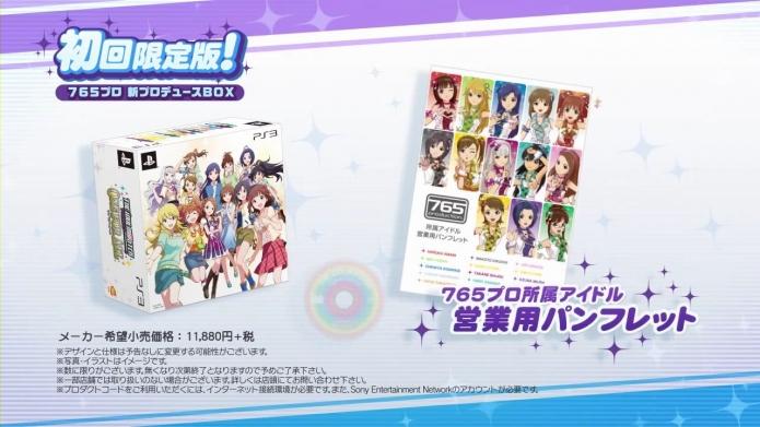 PS3「アイドルマスター ワンフォーオール」第2弾PV.720p.mp4_000135702
