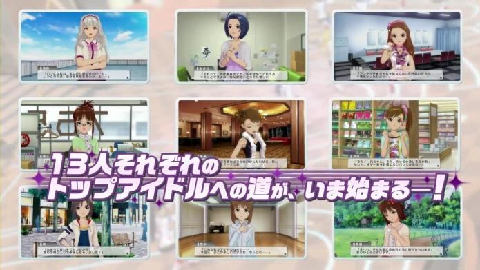 PS3「アイドルマスター ワンフォーオール」第2弾PV.720p.mp4_000124791