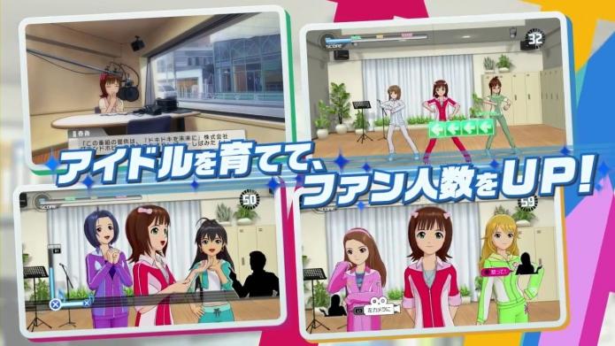 PS3「アイドルマスター ワンフォーオール」第2弾PV.720p.mp4_000040407
