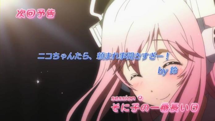 「そにアニ -SUPER SONICO THE ANIMATION-」第9話Web限定予告編.720p.mp4_000011761