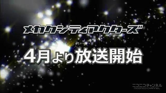so22979321 - アニメ「メカクシティアクターズ」プロモーション映像 第6弾[ch2587663].mp4_000013146