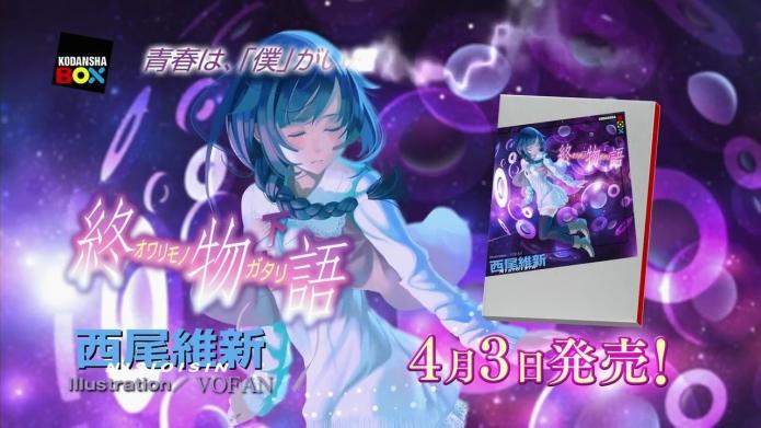 終物語(下) 2014年4月3日発売!.720p.mp4_000011811