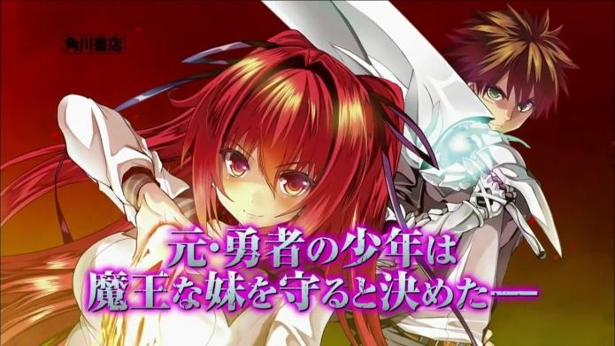 新妹魔王の契約者(テスタメント) コミックスPV.720p.mp4_000002802