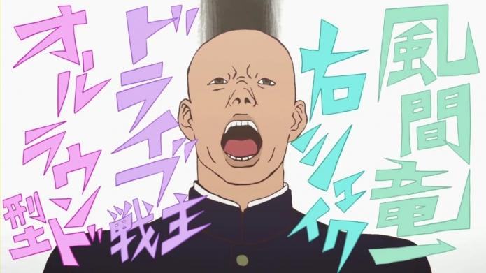 TVアニメ『ピンポン』ドラゴン編CM.720p.mp4_000000917