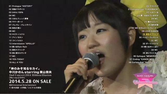 中川かのん starring 東山奈央 2nd Concert 2014. Ribbon Illusion PV.360p.webm_000080881
