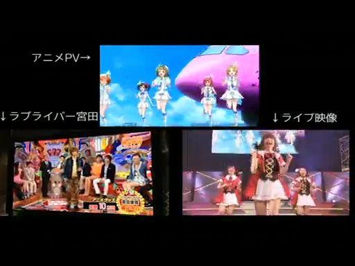 sm23351201 - ラブライバー宮田、Wonderful Rush比較動画.mp4_000000867