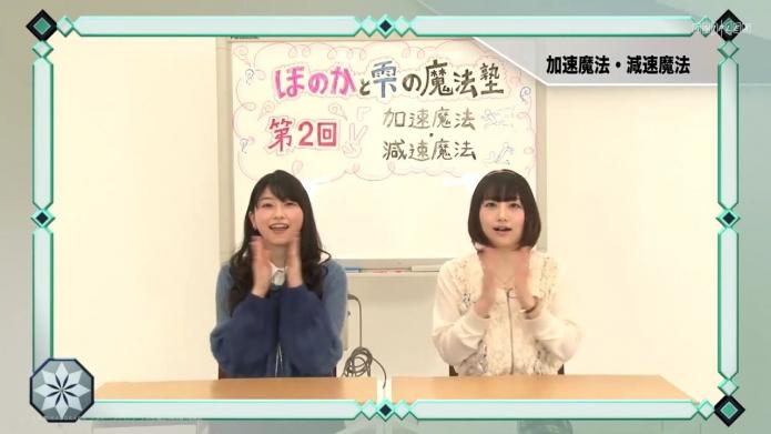 「魔法科高校の劣等生」ほのかと雫の魔法塾 第2回.720p.mp4_000143518
