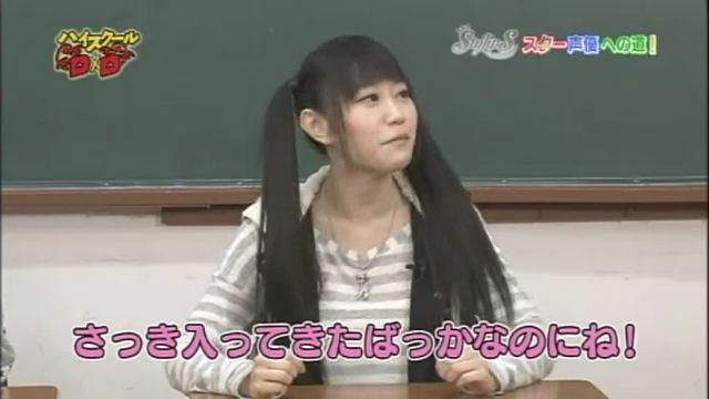ハイスクールD×D 連載動画企画『StylipSスター声優への道!』第1話.360p-1.webm_000144745