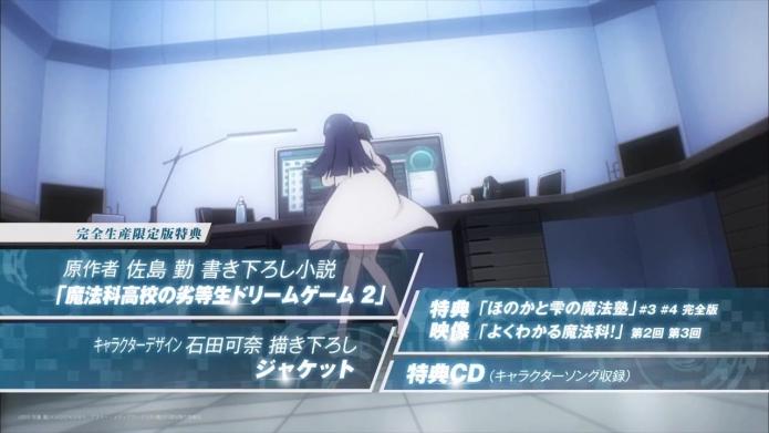 「魔法科高校の劣等生」Blu-rayamp;DVD CM02.720p.mp4_000016266