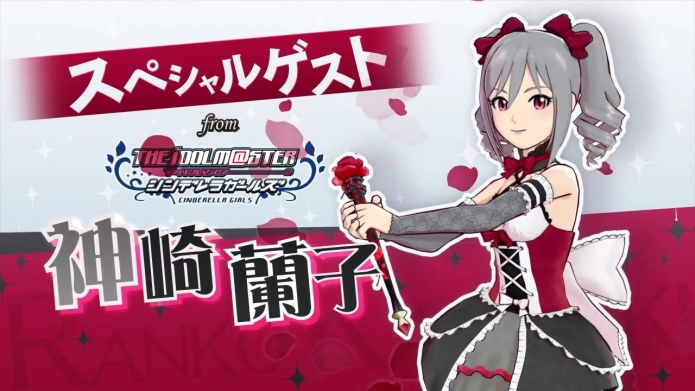 PS3「アイドルマスター ワンフォーオール」 DLCカタログ創刊号 紹介PV.720p.mp4_000070737