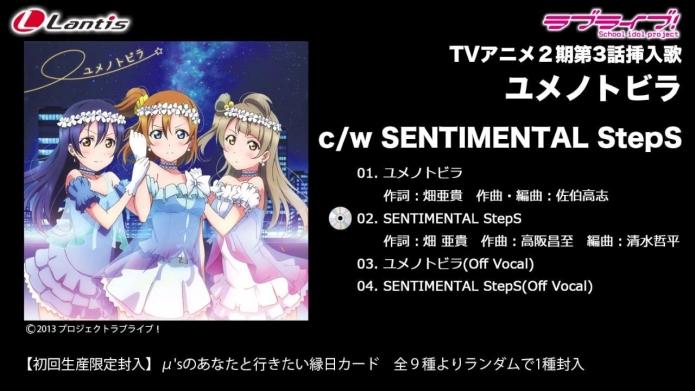 【試聴動画】「ラブライブ!」TVアニメ2期挿入歌シングル1c_w「SENTIMENTAL StepS」.720p.mp4_000001334