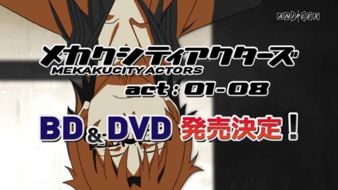メカクシティアクターズ「Blu-rayamp;DVD発売告知CM 02」.720p.mp4_000001935