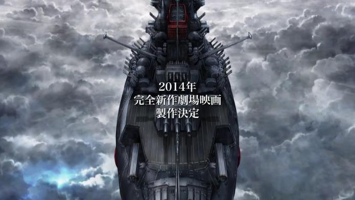 『宇宙戦艦ヤマト2199 追憶の航海』『星巡る方舟』予告&特報映像.720p.mp4_000036202