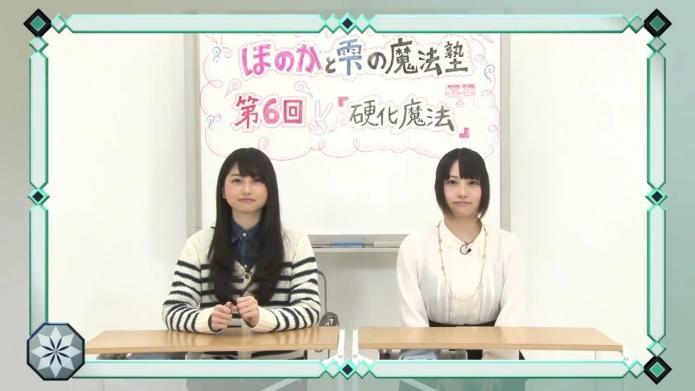 「魔法科高校の劣等生」ほのかと雫の魔法塾 第6回.720p.mp4_000007874
