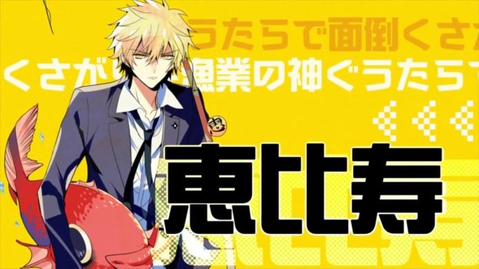 コミックス『七福マフィア』プロモーションビデオ.720p.mp4_000036578