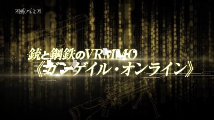 アニメ「ソードアート・オンライン2」シノン登場の新PV公開.720p(1).mp4_000003837