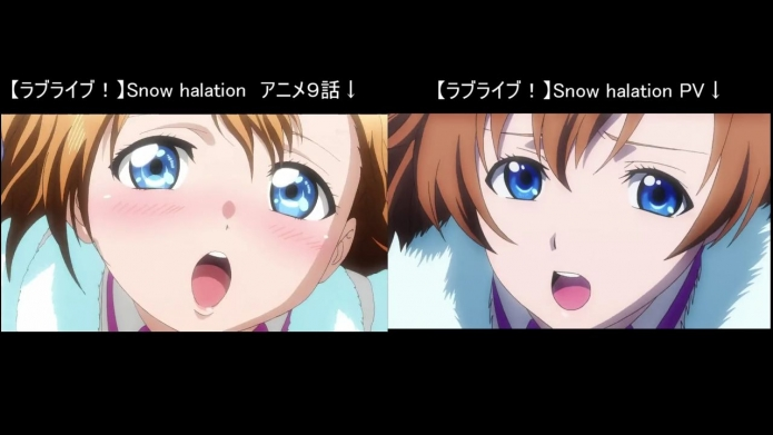 sm23689344 - 【比較動画】【ラブライブ!】Snow halation【高画質版】.mp4_000108775