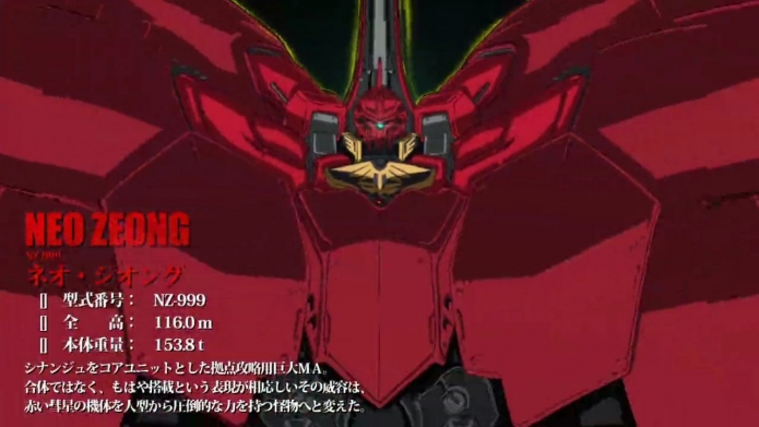 sm23675101 - 【MAD】機動戦士ガンダムUC 組織別 MS/MA Complete ver.Episode1~7【UC】.mp4_000719468