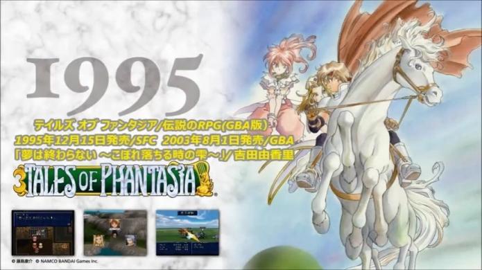 sm23772746 - テイルズオブシリーズ全OP FULLボーカル曲集+(1995年~2013年).mp4_000001468