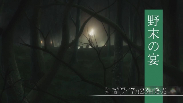 「蟲師 続章」Blu-rayamp;DVD第一巻ロングPV.720p.mp4_000010468