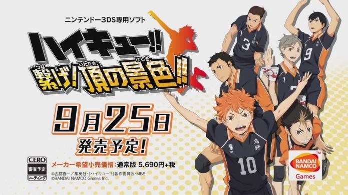 3DS「ハイキュー!! 繋げ!頂の景色!!」第1弾PV.720p.mp4_000120606