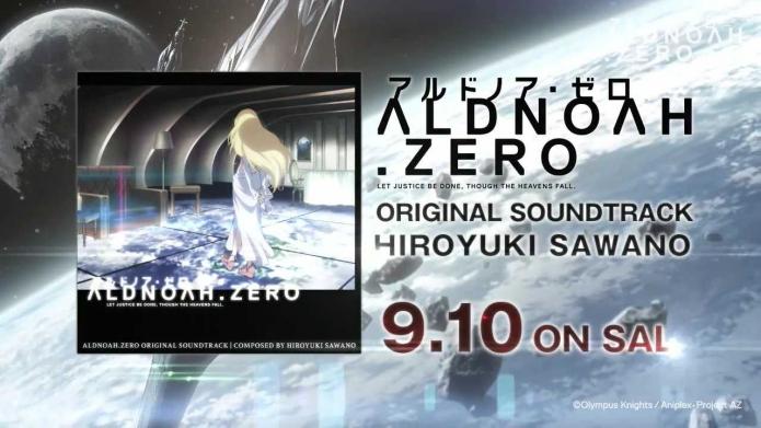 「アルドノア・ゼロ オリジナル・サウンドトラック」告知映像.720p.mp4_000013224