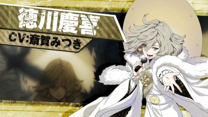 PS Vita_PSP『幕末Rock 超魂(ウルトラソウル)』プロモーション映像.720p.mp4_000120681