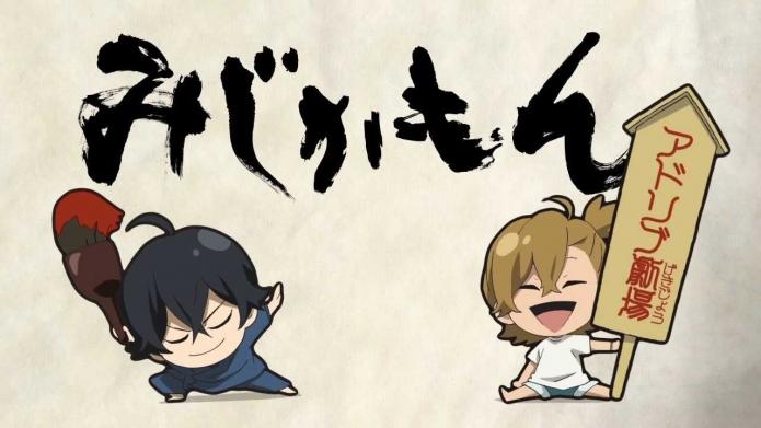 TVアニメ「ばらかもん」ショートアニメ『みじかもん』 第2話.720p.mp4_000003516