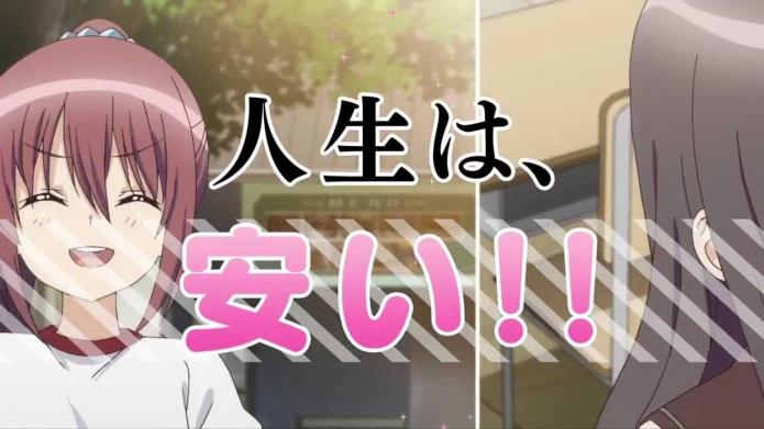 人生相談テレビアニメーション「人生」 BD&DVD CM(30秒ver.).720p.mp4_000002214