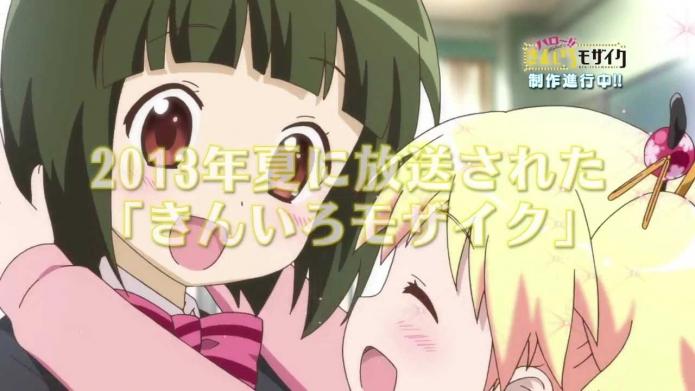 【PV】TVアニメ「ハロー!!きんいろモザイク」第1弾PV.720p.mp4_000023992