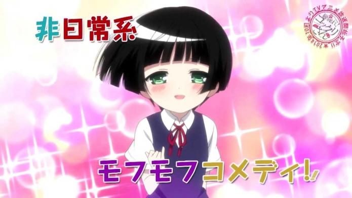 【PV】TVアニメ「繰繰れ!コックリさん」第2弾PV.720p.mp4_000063382