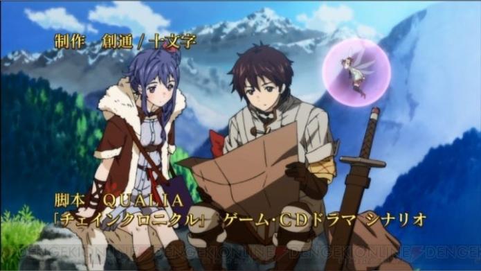 chain_anime03_cs1w1_720x.jpg