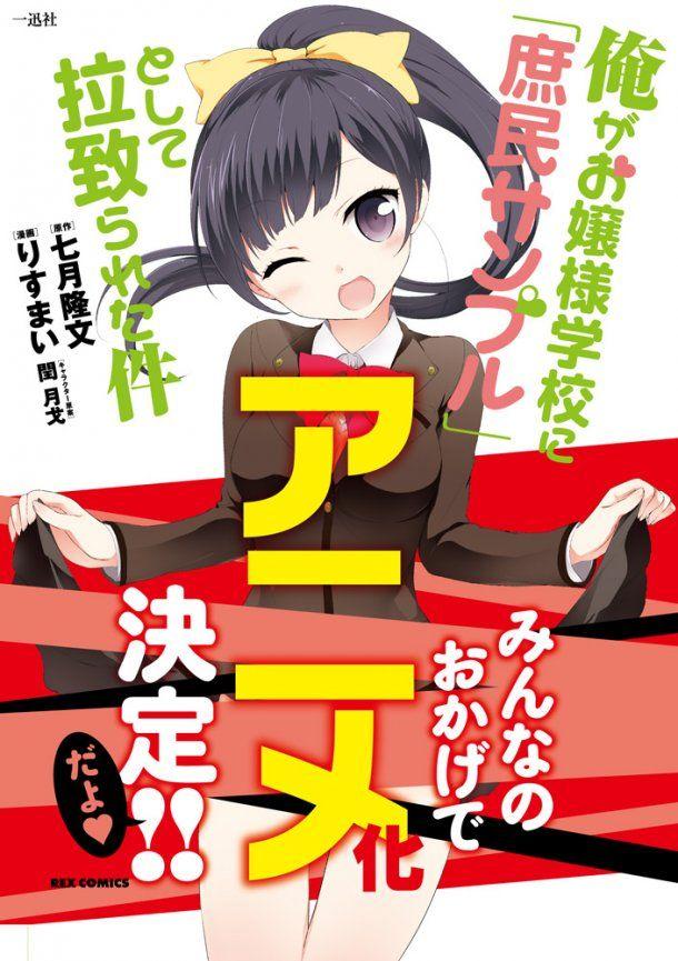 news_large_syomin_comic.jpg