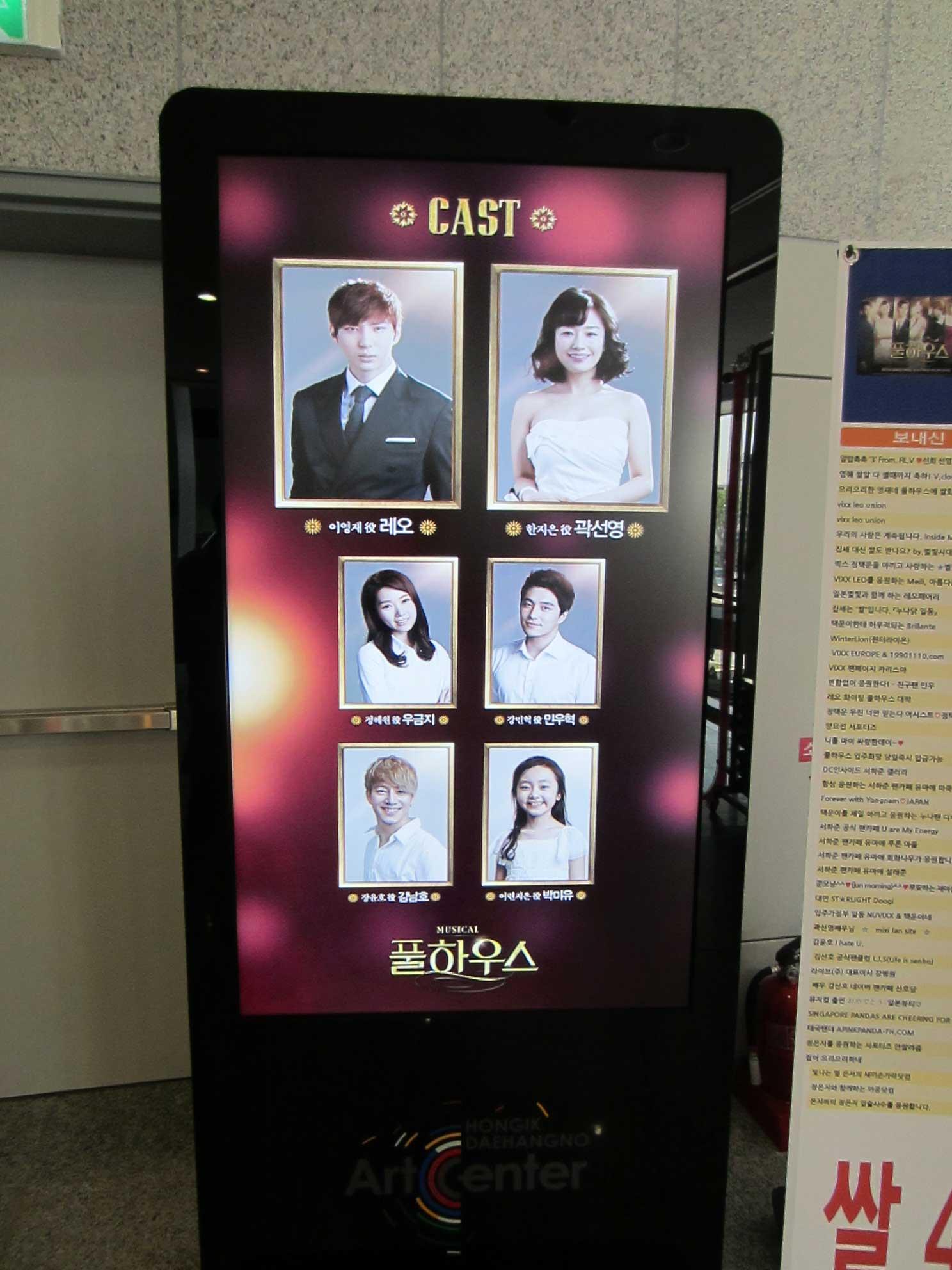 劇場本日01